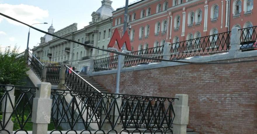 Официальное фото Гостиницы Миррос Москва Кремль 3 звезды