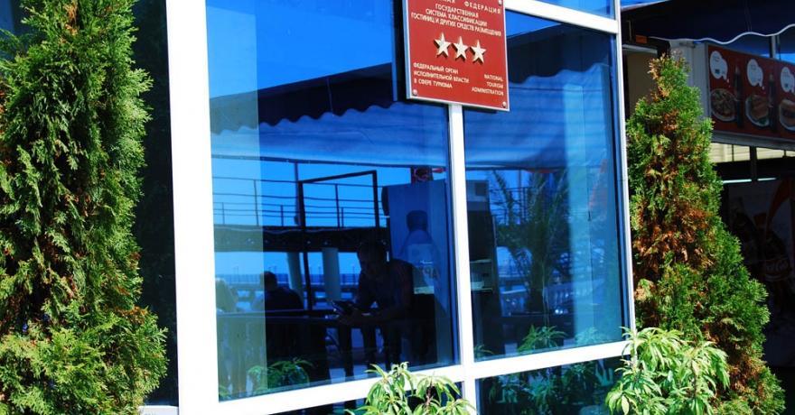 Официальное фото Отеля Шторм 3 звезды