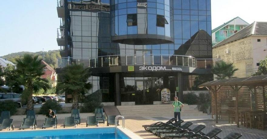 Официальное фото Отеля Экодом Адлер 3 звезды