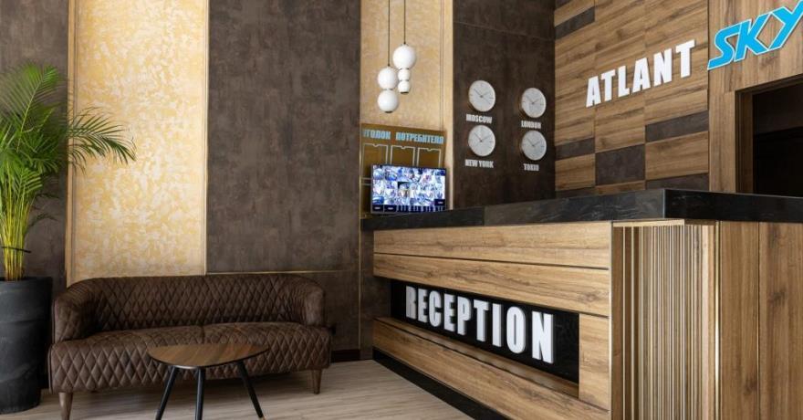 Официальное фото Отеля Атлант Скай  звезды