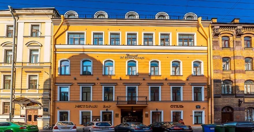 Официальное фото Бизнес-отеля Кронвель Инн Стремянная 4 звезды