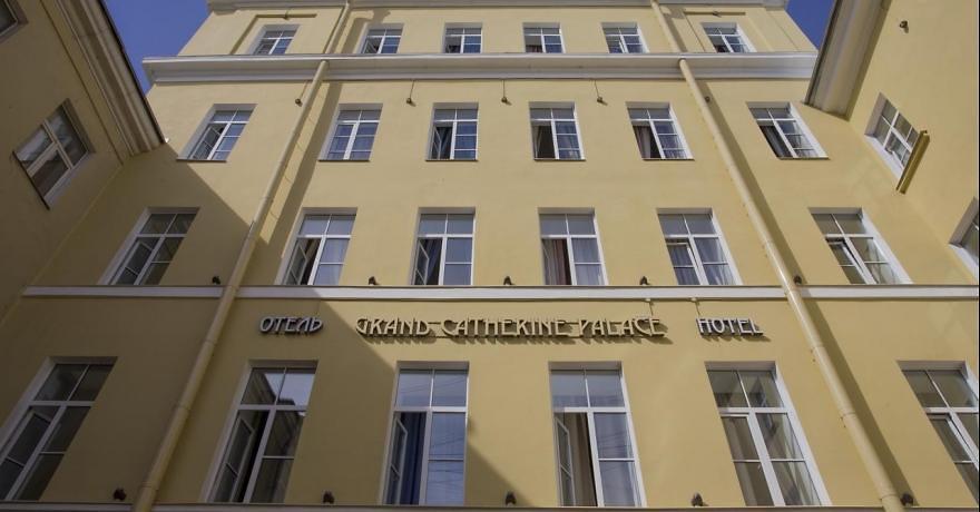 Официальное фото Отеля Гранд Катерина Палас  звезды