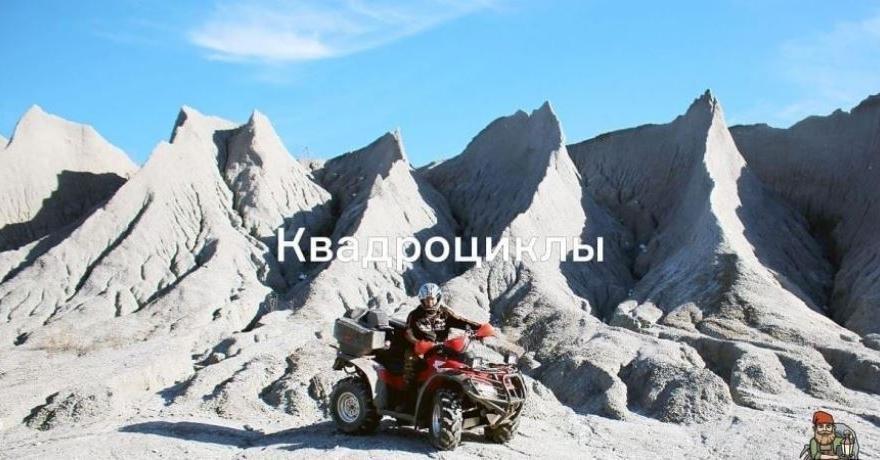 Официальное фото Туристического комплекса Пийпун Пиха  звезды