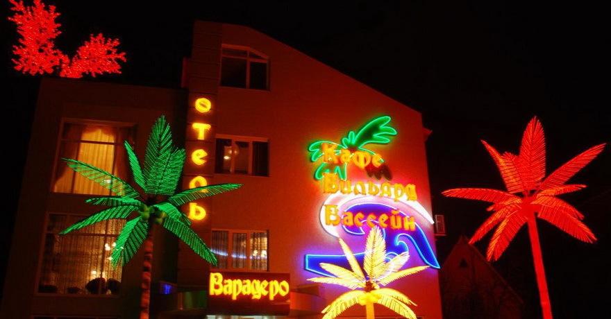 Официальное фото Отеля Варадеро  звезды