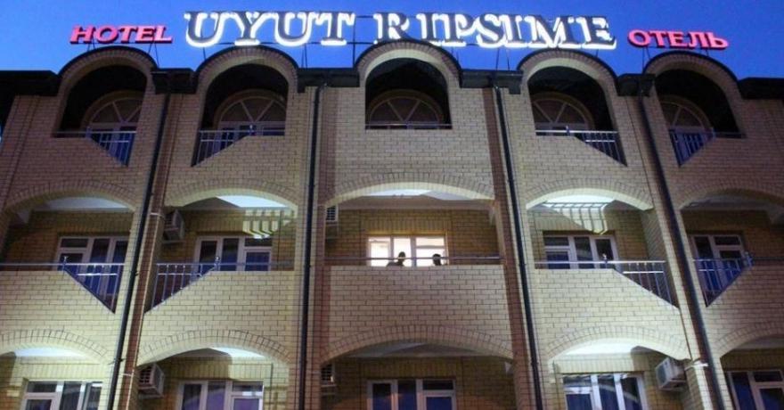 Официальное фото Отеля Уют Ripsime 3 звезды