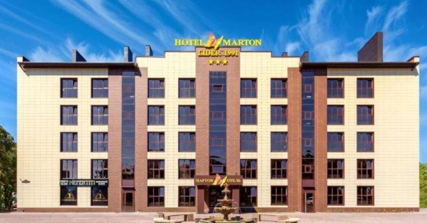 Официальное фото Отеля Мартон Лидер 3 звезды