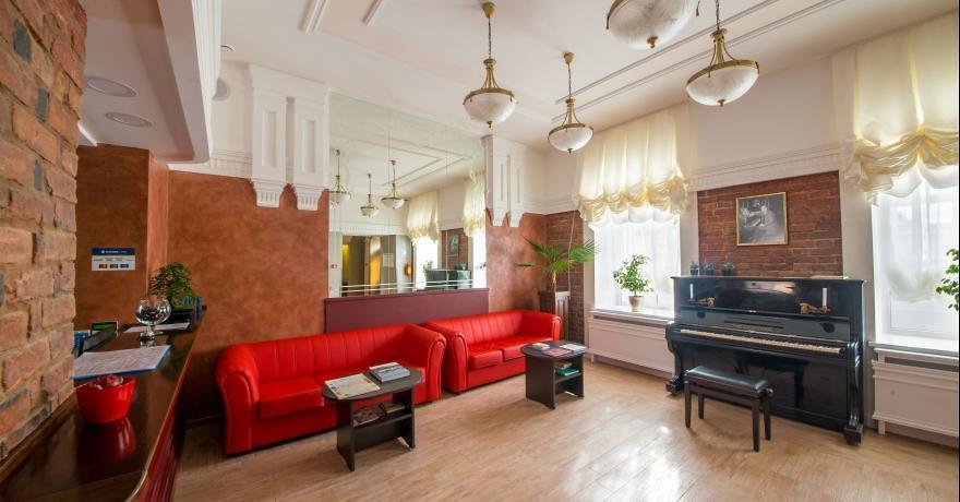Официальное фото Отеля Рахманинов 3 звезды