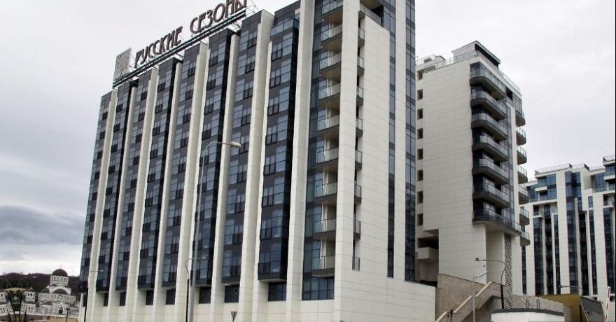 Официальное фото Отеля Адлер Hotel & SPA 4 звезды
