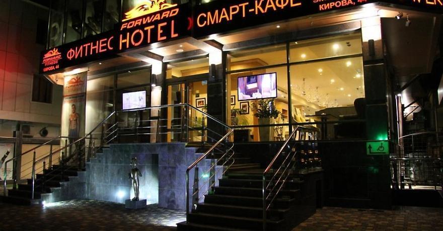 Официальное фото Апарт-Отеля Форвард 4 звезды