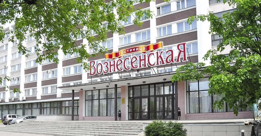 Официальное фото Гостиницы Вознесенская 2 звезды