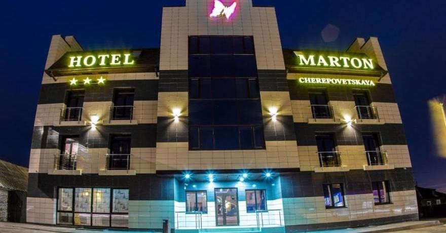 Официальное фото Отеля Мартон Череповецкая 3 звезды