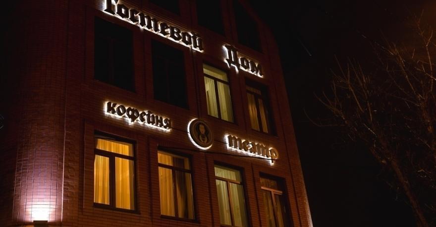 Официальное фото Отеля Театр  звезды