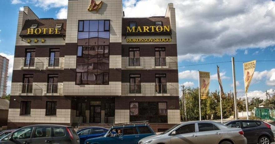 Официальное фото Отеля Мартон Рокоссовского 3 звезды