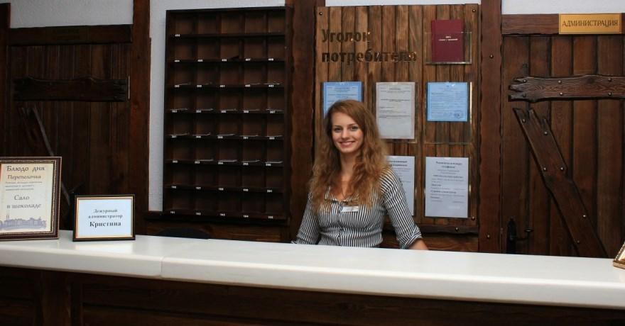 Официальное фото Парк-отеля Прага  звезды