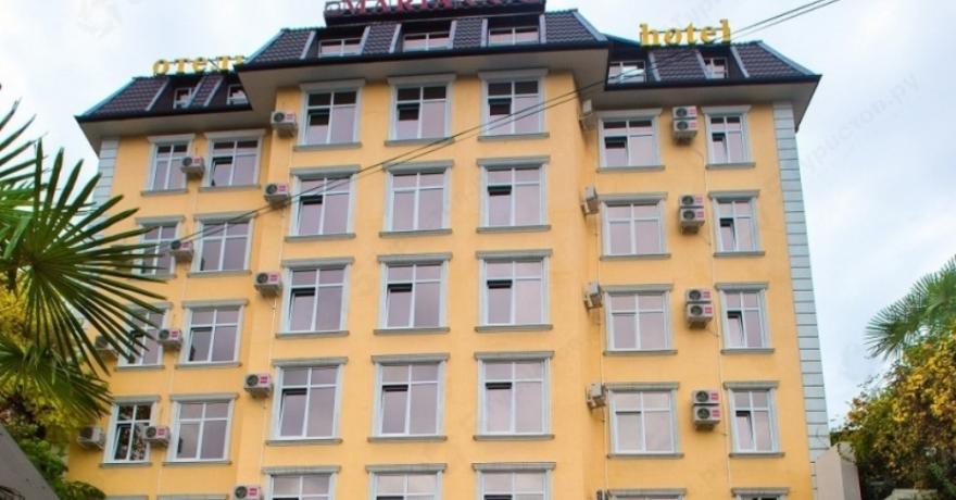 Официальное фото Отеля Марианна 3 звезды