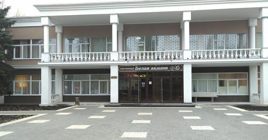 Официальное фото Гостиничного  Комплекса Белая Акация 3 звезды