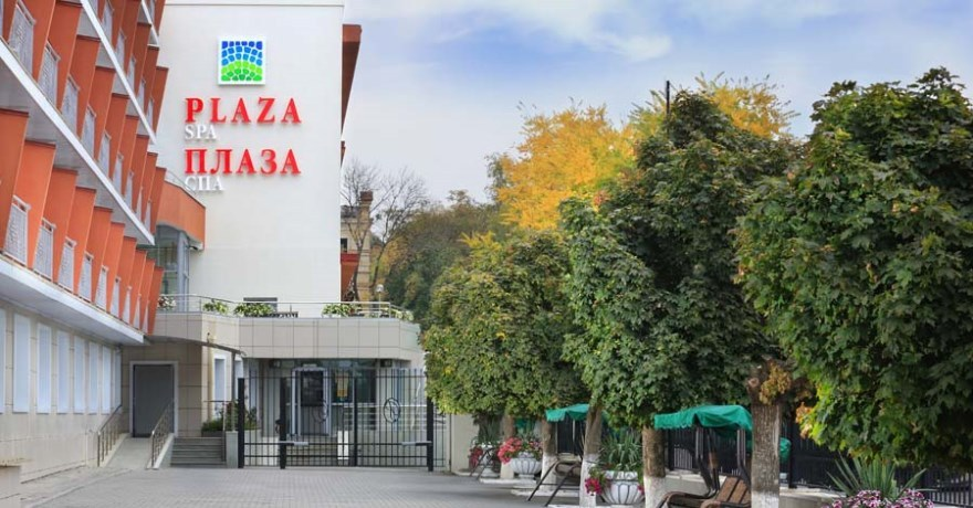 Официальное фото Санатория ПлазаСПА 3 звезды