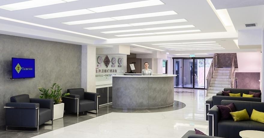Официальное фото Отеля Талисман 4 звезды