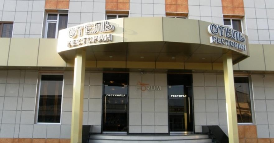 Официальное фото Отеля Форум 4 звезды