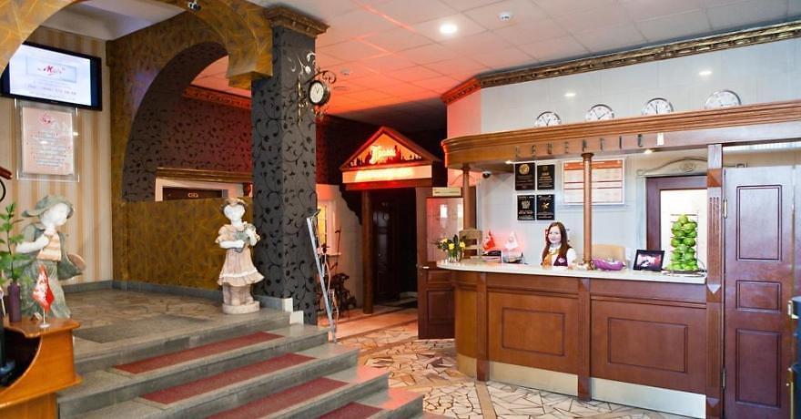 Официальное фото Гостиницы Моя 3 звезды