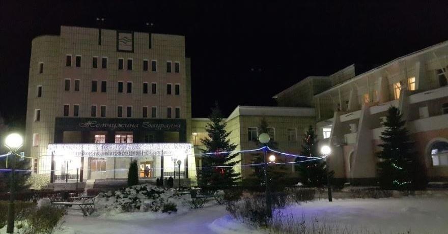 Официальное фото Санатория Жемчужина Зауралья 4 звезды