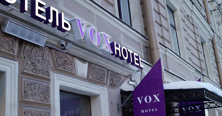 Официальное фото Отеля VOX Hotel  звезды