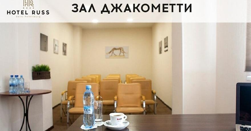 Официальное фото Гостиницы Русь 4 звезды